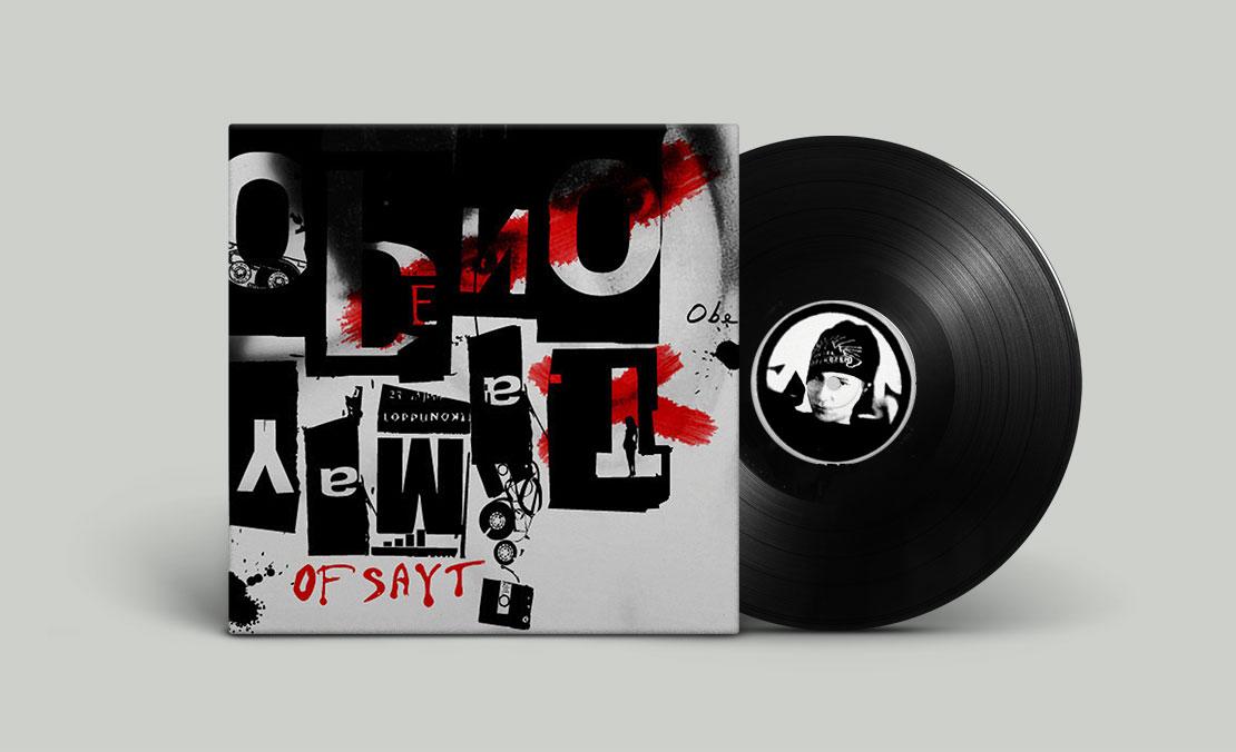 album cover tasarım
